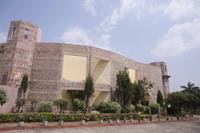 State Museum Bhopal